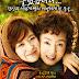 Aeja – 애자 (2009)