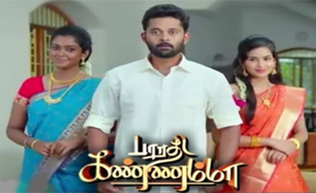 Barathi Kannamma  – 19-04-2019 | Vijay Tv Serial