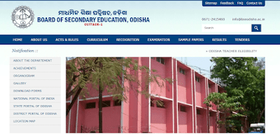 Odisha 10th Exam Time Table 2019