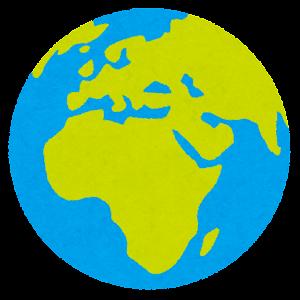 地球のイラスト(アフリカ・ヨーロッパ中心)