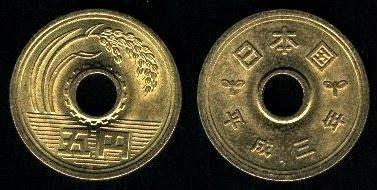 Japan 5 Yen (1990+) Coin