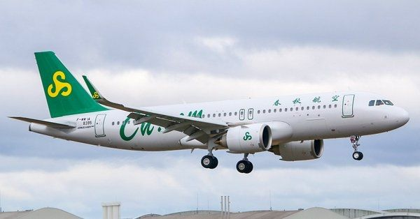 THE FIRST TEST FLIGHT OF SPRING AIRLINES' A320NEO JET