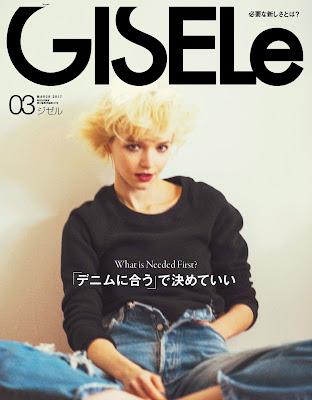 [雑誌] GISELe(ジゼル) 2017年03月号 Raw Download