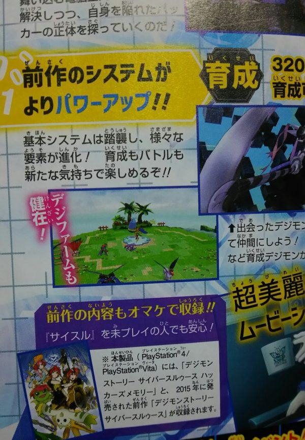 ¡Vuelve Digimon!, se anuncia Digimon Cyber Sleuth: Hacker's Memory