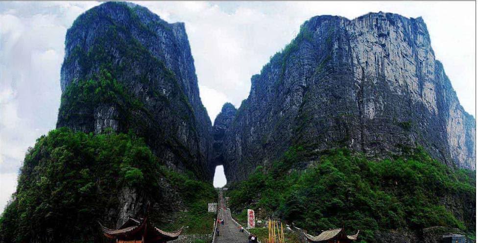 O Arco Da Montanha Tianmen China Lugares Fant 225 Sticos