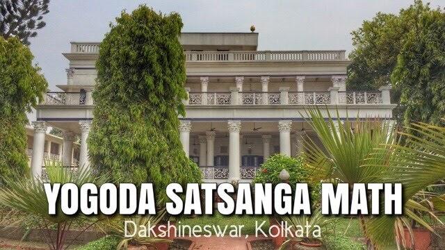 Yogoda Satsanga Ashram Kolkata