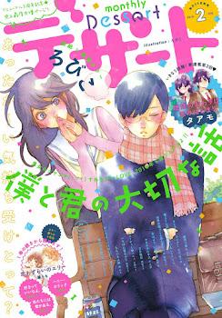 Boku to Kimi no Taisetsu na Hanashi de Robico