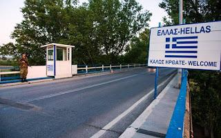 Τρίτο «όχι» στην αποφυλάκιση των δύο Ελλήνων στρατιωτικών
