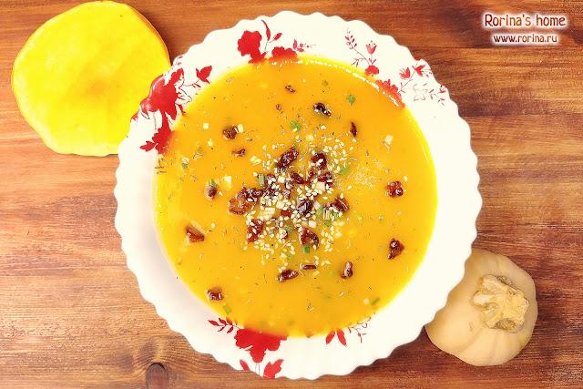Тыквенный суп-пюре: рецепт