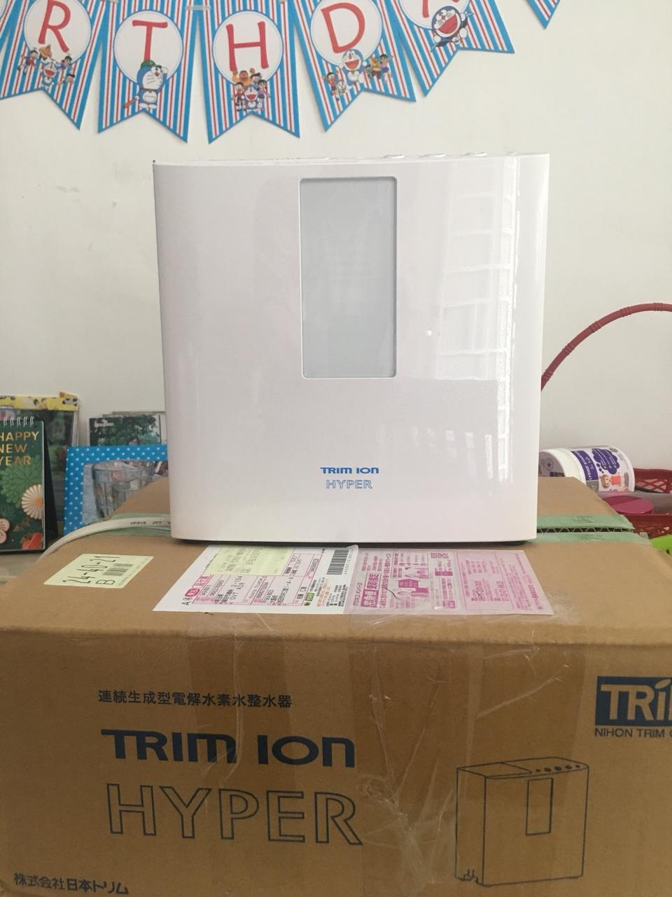 Trim ion Hyper