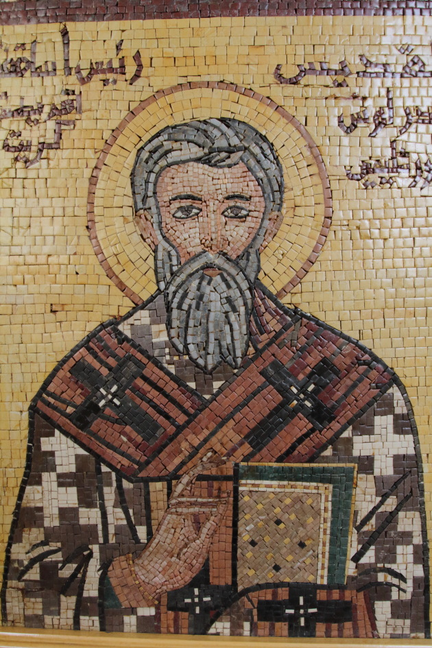 Mosaic on the walls of St George's Church, Madaba, Jordan