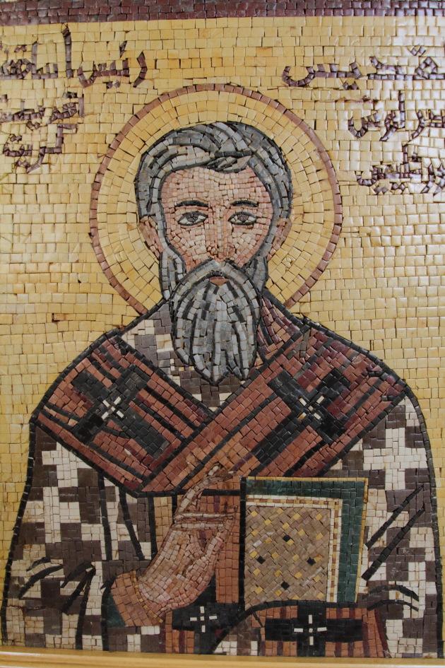 Mosaic on the walls of St George's Church, Madaba, Jordan