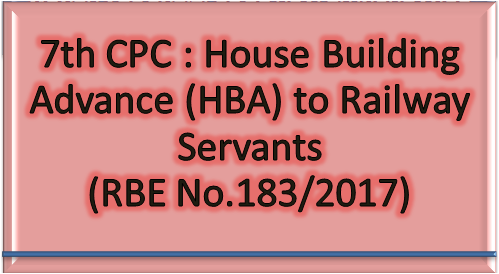 house-building-advance-hba-to-railway-servants-paramnews