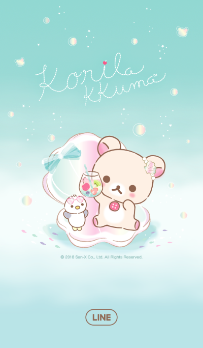 Korilakkuma Vacation