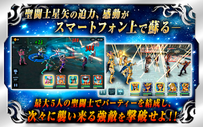 Download Saint Seiya Zodiac Brave Mod Apk Download Saint Seiya Zodiac Brave 1.20 MOD APK Full Free for Android