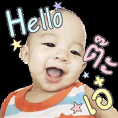 Funny Baby Reio