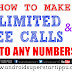 HOW TO MAKE FREE VOICE AND FREE SMS TO ANY NUMBERS | ANDROID SUPERSTARS