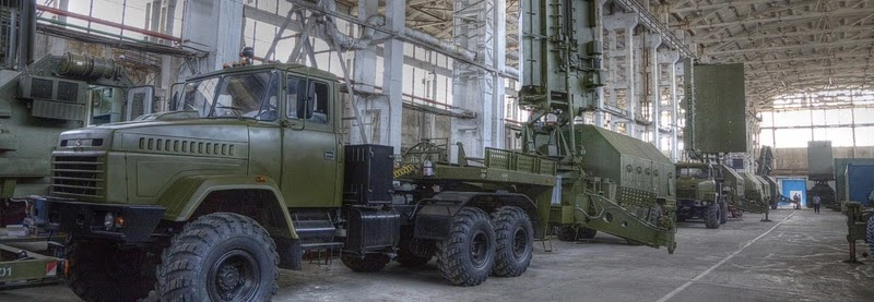 Про створення української корпорації Радарні системи
