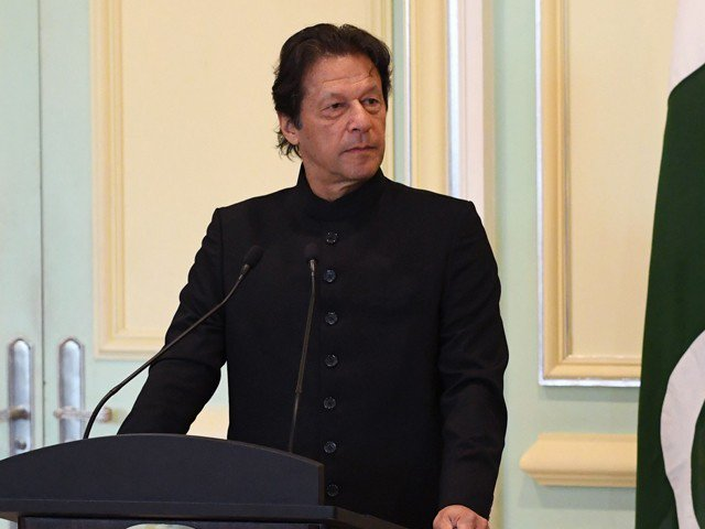 Govt Of Pakistan Unveil New Economic Roadmap : Prime Minister