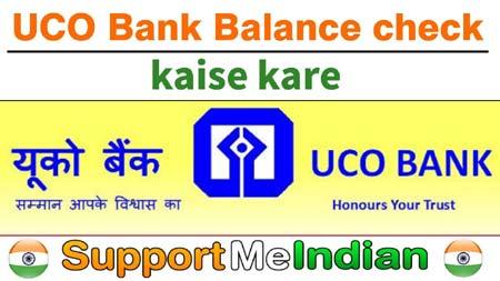 UCO Bank me Balance Check Kaise kare