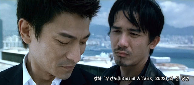 Infernal Affairs 2002 scene 03