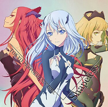 Download Ost Ending 2 Beatless