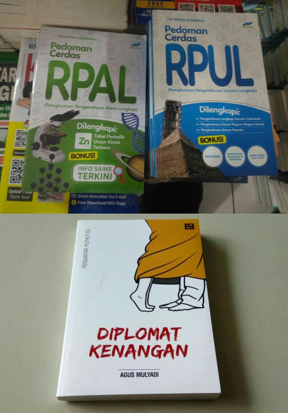 RPUL RPAL
