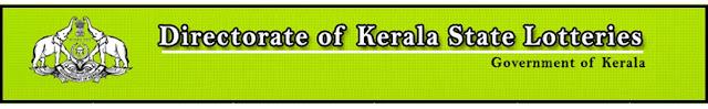 KeralaLotteryResult.net , kerala lottery result 12.9.2018 akshaya AK 361 12 september 2018 result , kerala lottery kl result , yesterday lottery results , lotteries results , keralalotteries , kerala lottery , keralalotteryresult , kerala lottery result , kerala lottery result live , kerala lottery today , kerala lottery result today , kerala lottery results today , today kerala lottery result , 12 09 2018, kerala lottery result 12-09-2018 , akshaya lottery results , kerala lottery result today akshaya , akshaya lottery result , kerala lottery result akshaya today , kerala lottery akshaya today result , akshaya kerala lottery result , akshaya lottery AK 361 results 12-9-2018 , akshaya lottery AK 361 , live akshaya lottery AK-361 , akshaya lottery , 12/9/2018 kerala lottery today result akshaya , 12/09/2018 akshaya lottery AK-361 , today akshaya lottery result , akshaya lottery today result , akshaya lottery results today , today kerala lottery result akshaya , kerala lottery results today akshaya , akshaya lottery today , today lottery result akshaya , akshaya lottery result today , kerala lottery bumper result , kerala lottery result yesterday , kerala online lottery results , kerala lottery draw kerala lottery results , kerala state lottery today , kerala lottare , lottery today , kerala lottery today draw result,