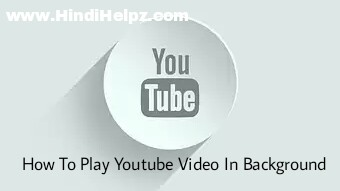 youtube video ko background me play kaise kare