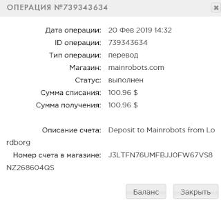 mainrobots.com mmgp