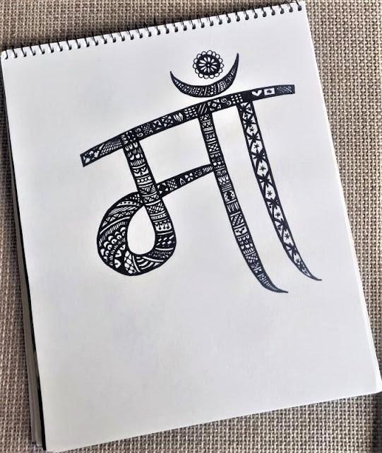Maa Hindi word Mandala drawing