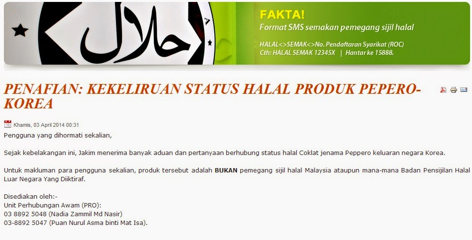 status halal pepero jakim