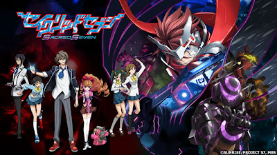 Sacred Seven Subtitle Indonesia Batch