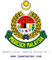Jawatan Kosong Jabatan Imigresen Malaysia