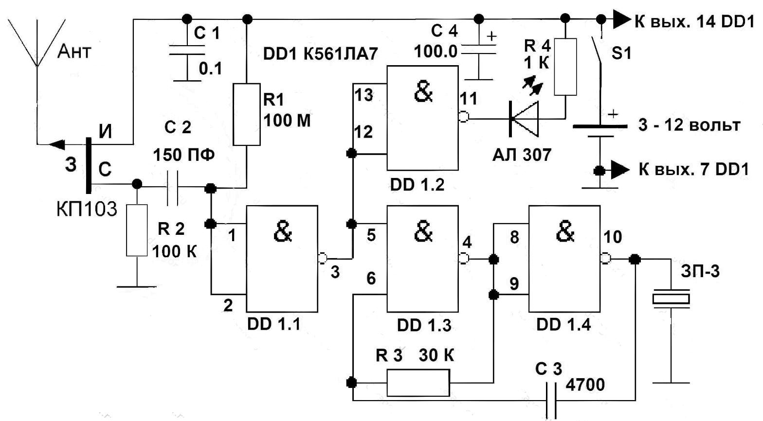 Схема прибора для поиска проводки фото 237