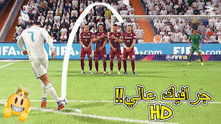 تحميل لعبة كرة القدم FTS 19 اموال غير محدودة!  بآخر الانتقالات وألأطقم الجديدة (جرافيك خرافي HD)