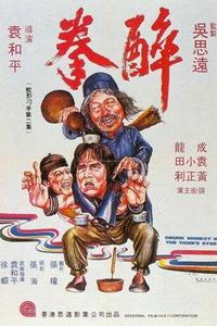 Watch Big and Little Wong Tin Bar Online Free in HD