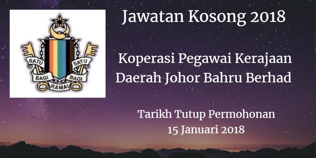 Jawatan Kosong Koperasi Pegawai Kerajaan Daerah Johor Bahru Berhad 15 Januari 2018