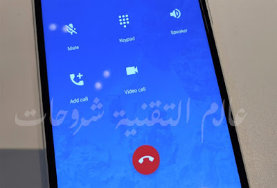 منع-المكالمات-الغير-مرغوب-بها-بـ تطبيق-Google-Phone