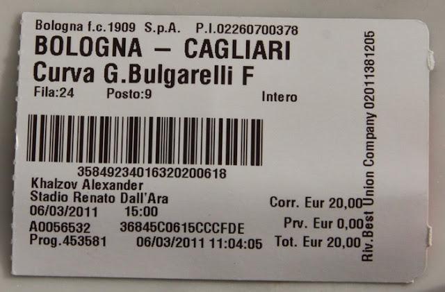 Билет на матч Болонья - Кальяри