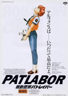 Patlabor: La película(Kidô Keisatsu Patoreibâ: The Movie (PatLabor: The Mobile Police))