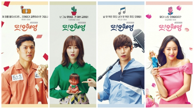 Lại là Oh Hae Young, Another Miss Oh