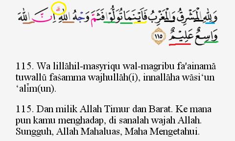 Tajwid Surat Al Baqarah Ayat 115 116 117 Masrozak Dot Com
