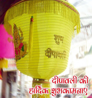 Diwali ki Shubhkamnaye Wishes Sms Pics in Hindi English