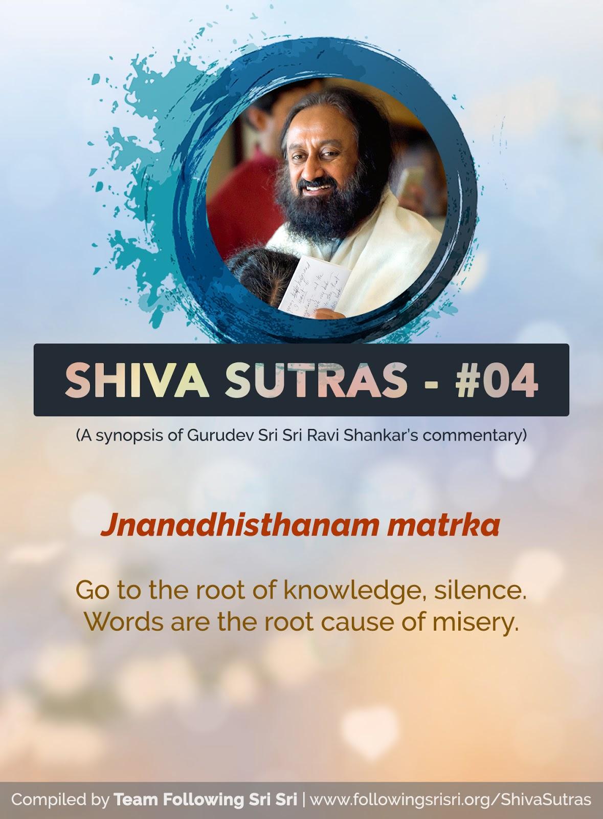 Shiva Sutras - Sutra 4
