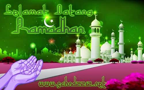 Kartu Ucapan Selamat Ramadhan 2017