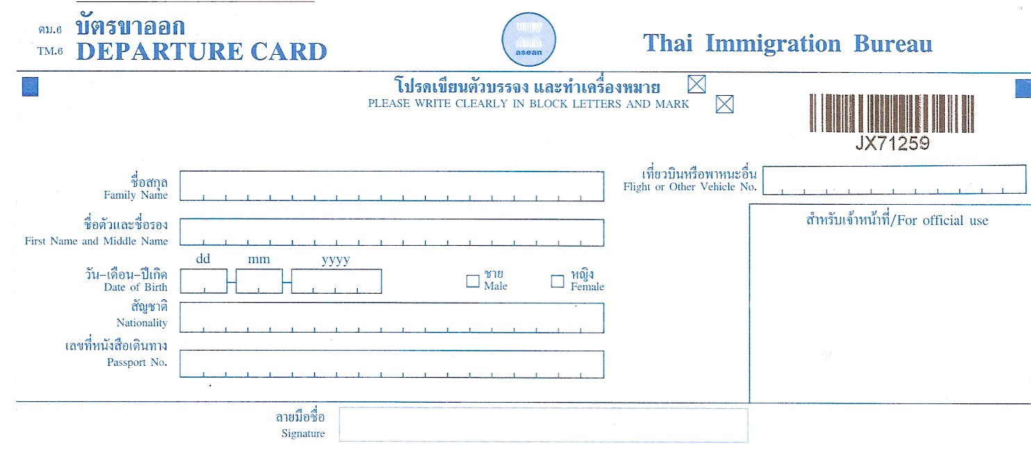 modulo visto turismo thailandia