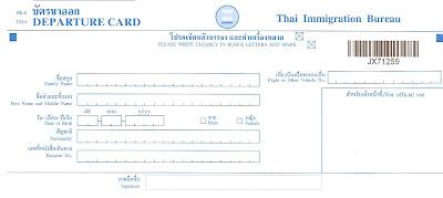 Tailândia formulário de imigração