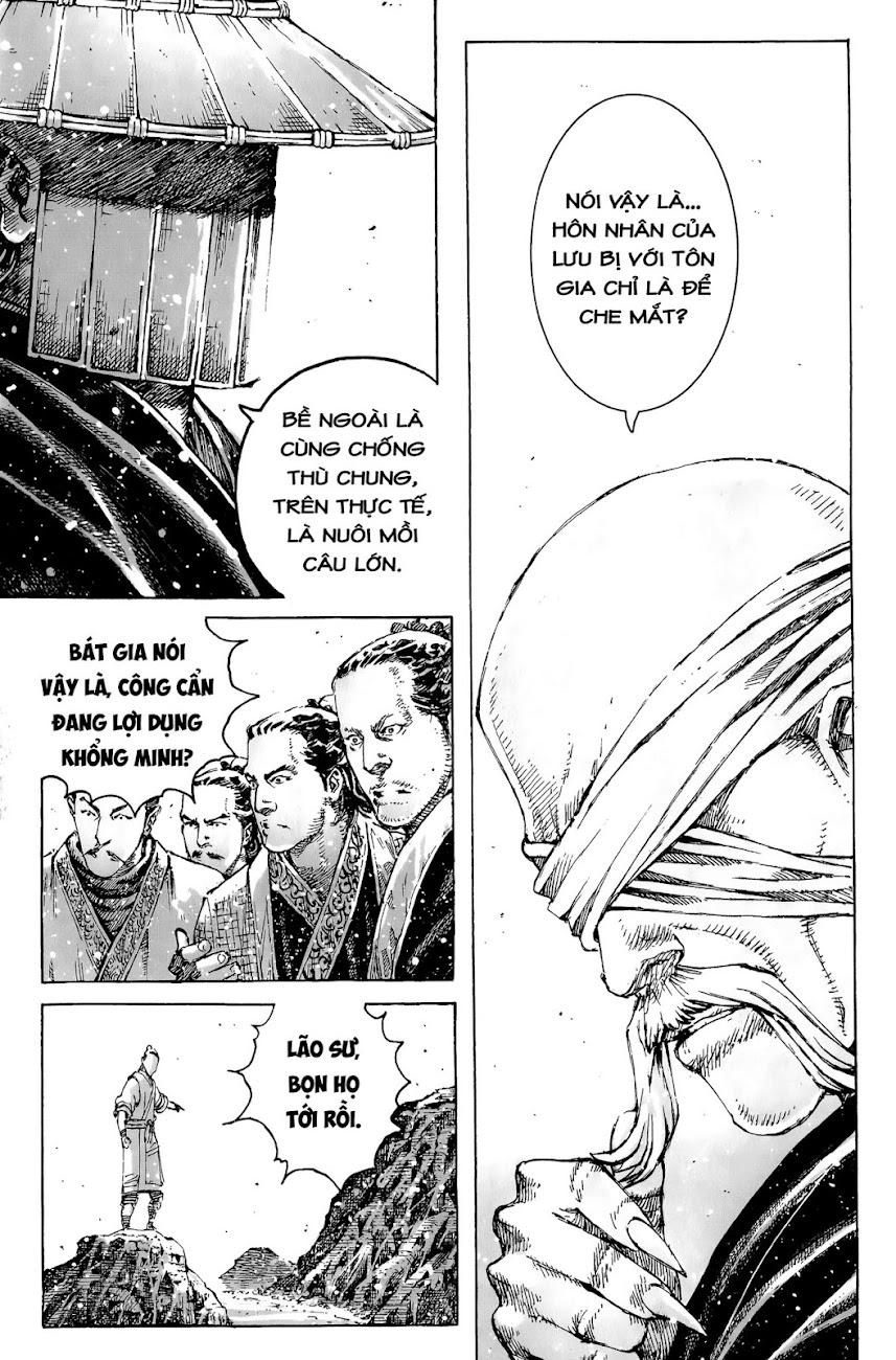 Hỏa phụng liêu nguyên Chương 421: Bộ bộ kinh tâm [Remake] trang 19