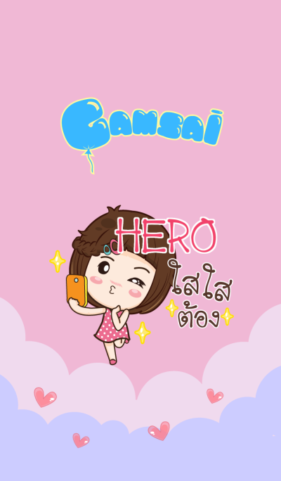 HERO gamsai little girl V.11 e